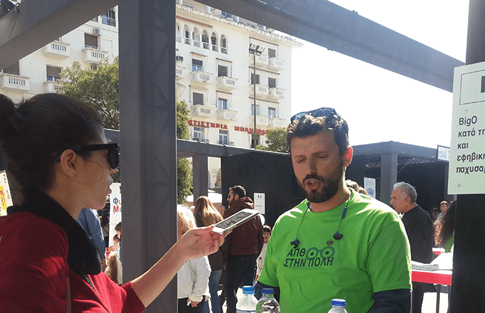 BigO – Raising awareness in Thessaloniki
