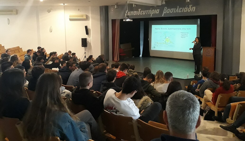 BigO presented at Ekpaideftiria Vassiliadi (Greece)