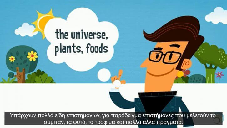 citizen scientist greek2